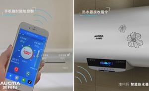 Aucma-智能热水器