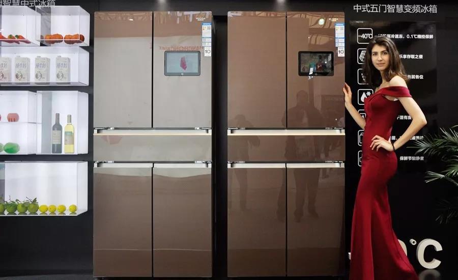 风冷五门冰箱