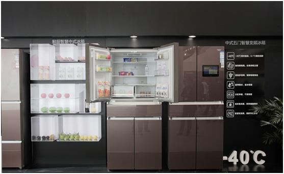 首台零下40℃深冷速冻冰箱用户来自澳柯玛