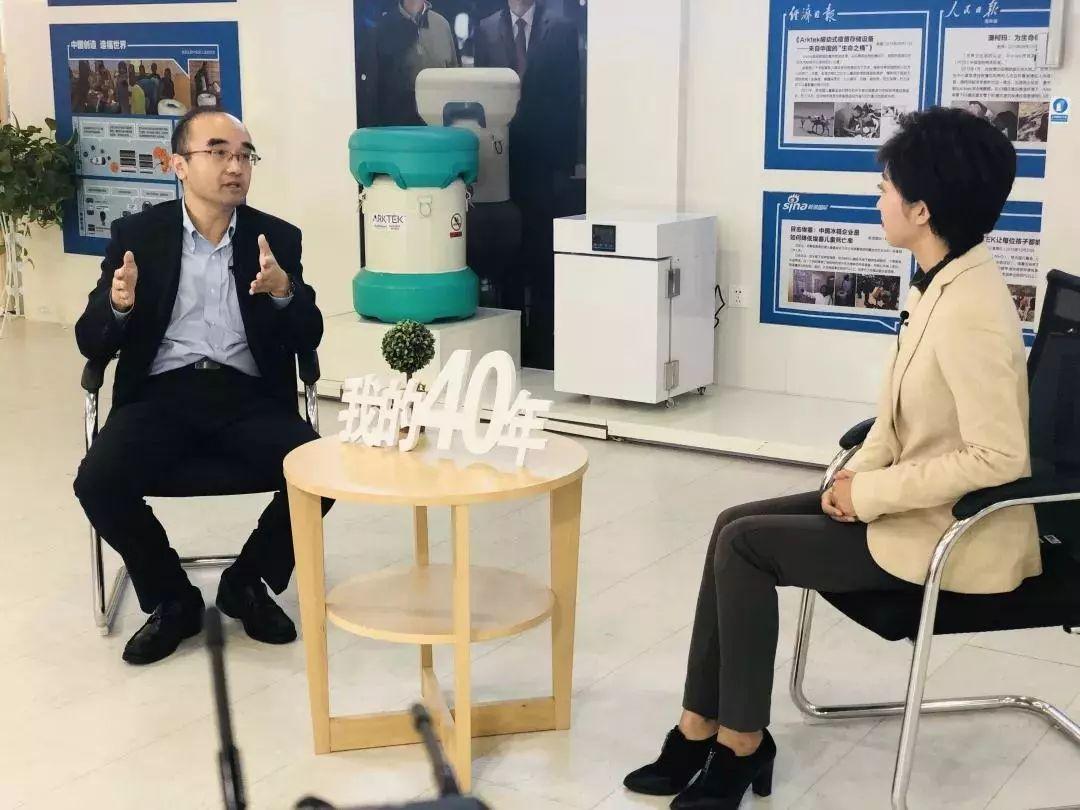 <b>致敬改革开放40年,专访澳柯玛董事长李蔚</b>