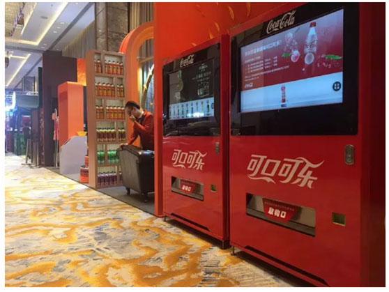 澳柯玛全新一代异型瓶技术饮料机下线