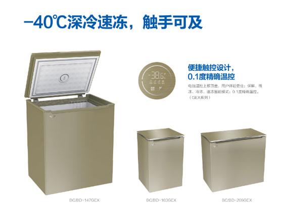 你家的冷柜是PCM钢板的吗?