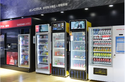 澳柯玛智能零售展示柜赋能新零售