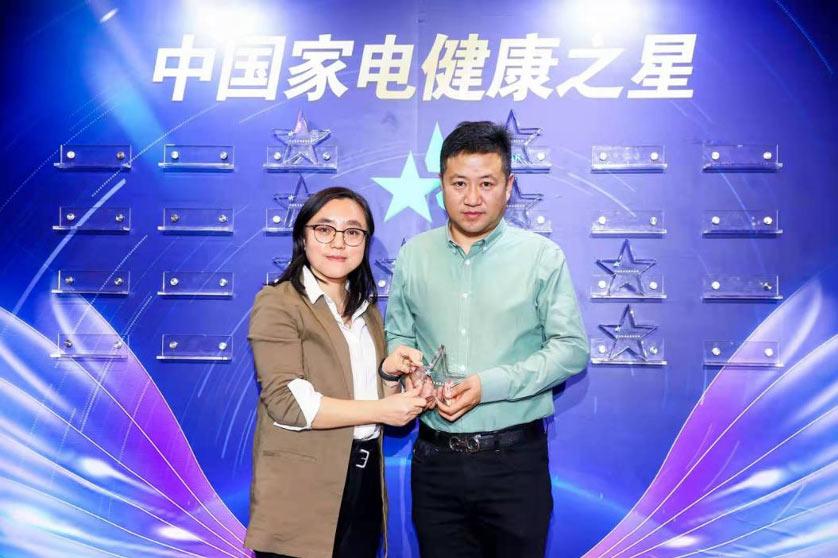 """澳柯玛冰箱获""""中国家电健康之星""""大"""